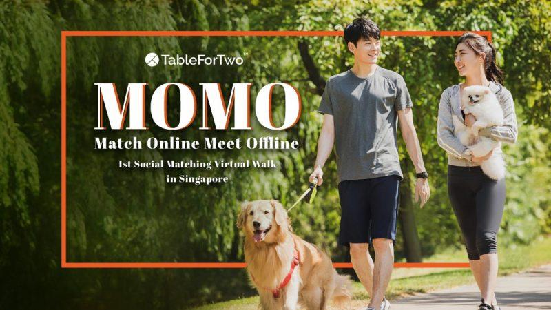 momo virtual walk feature